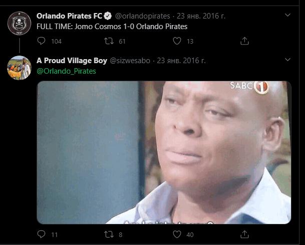 Оригинал шутки в Твиттере для Тик Тока