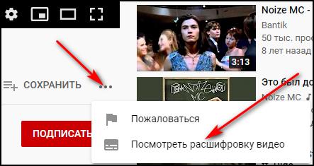 Посмотреть расшифровку видео