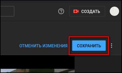 Как вырезать кусок из видео на Ютубе за 3 шага