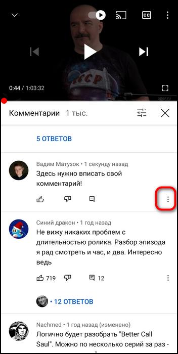 Функциональная кнопка рядом с комментарием