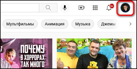 Иконка профиля YouTube