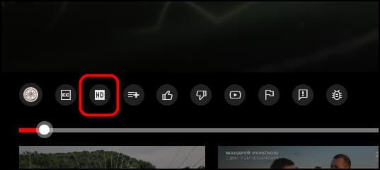 Настройка качества видео на телевизоре