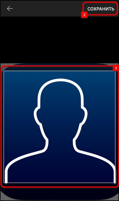 Настройка маниатюры профиля в Ютубе на телефоне