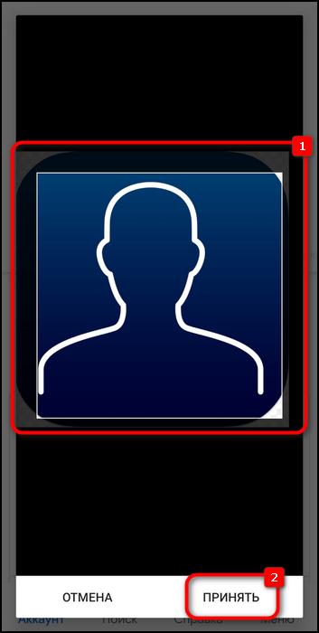 Настройка миниатюры профиля гугл на телефоне