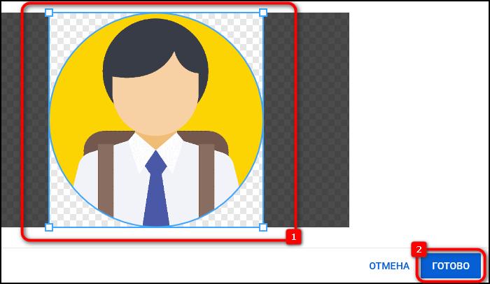 Настройка миниатюры профиля в Ютубе на компьютере