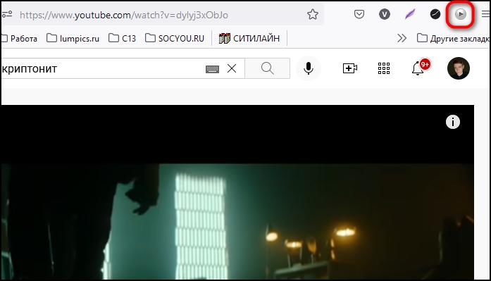 Расширение на панели браузера